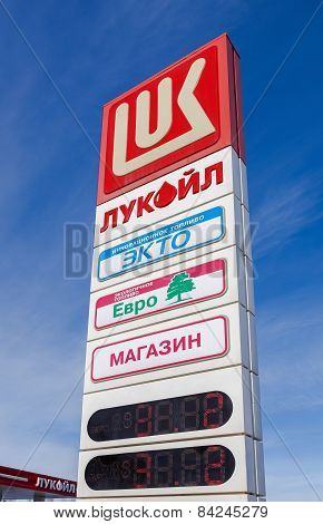 Lukoil Gas Station Sign Over Blue Sky