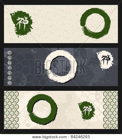 Zen Circles Banner Set