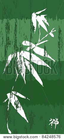 Green Bamboo Vintage Illustration Poster