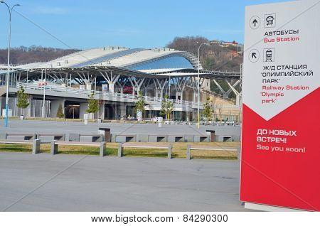 Olympic Park railway station, Sochi, Russia