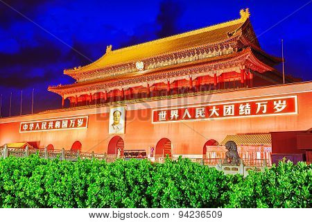 Qianmen Gate On Tiananmen Square And The Entrance To The Palace Museum In Beijing (gugun).