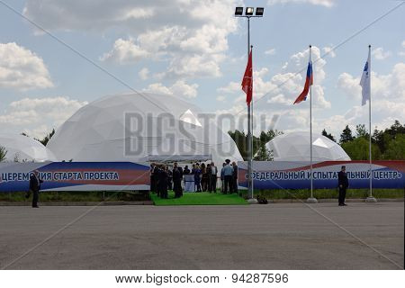 ST. PETERSBURG, RUSSIA - JUNE 20, 2015: Presentation of the project of Federal Test Center for electrical equipment. The event included in the program of St. Petersburg International Economical Forum