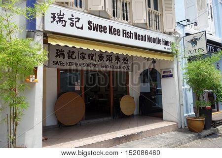 Ka Soh Restaurant