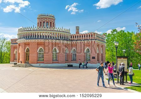 MOSCOW RUSSIA - MAY 10 2015: The Third Cavalry Building with semisircular facade decorated with fretwork on May 10 in Moscow.