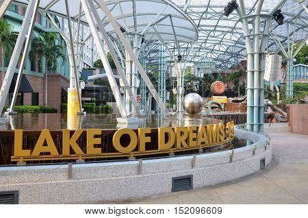 Sentosa Island Singapore. Lake Of Dreams