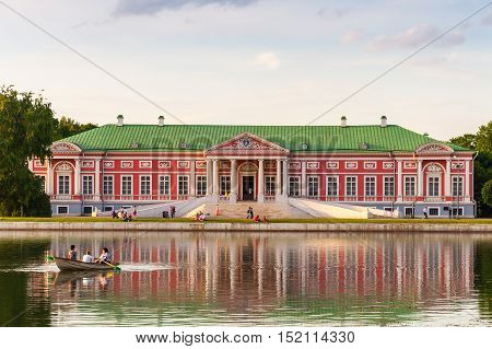 MOSCOW RUSSIA - JUNE 13 2015: Panoramic view of the park and Kuskovo Palace on the sunset. Kuskovo was the summer country house and estate of the Sheremetev family. HDR image. Moscow Russia.