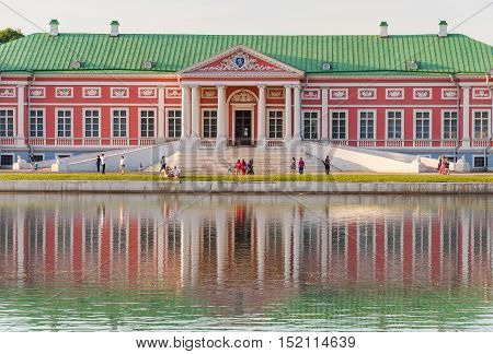 MOSCOW RUSSIA - JUNE 13 2015: View of the Kuskovo Palace. Kuskovo was the summer country house and estate of the Sheremetev family. HDR image. Moscow Russia.