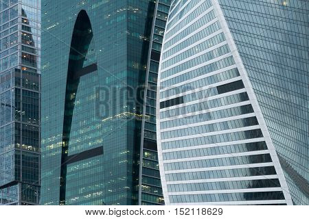 Moscow International Business Center. Moscow City