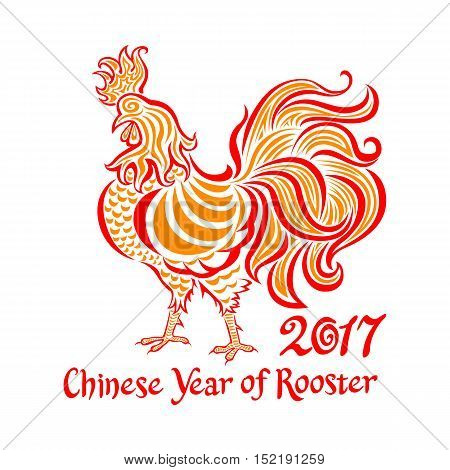 Vector Illustration Of Rooster, Symbol Of 2017 On The Chinese Calendar. Silhouette Of Red Cock. Vect
