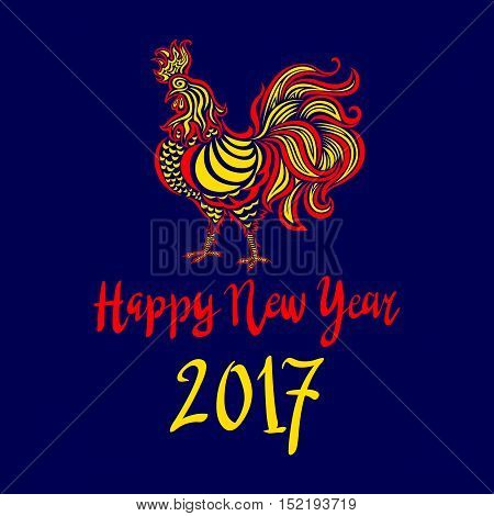 2017 Chinese New Year Of The Rooster. Vector File Organized In Layers For Easy Editing. Happy New Ye