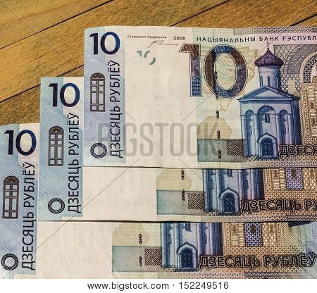 Image of the banknotes of new Belarusian banknotes ten rubles put into circulation July 1 2016