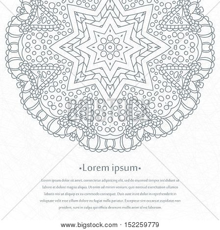 Flower circular background. Mandala. Stylized lace ornament. Indian floral ornament. Delicate floral background for greeting cards, labels. Place in the text. Beautiful lacy white tablecloth, doily.