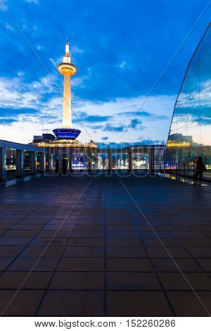 Kyoto Tower Illuminated Blue Hour Summer Evening
