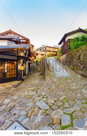 Nakasendo Magome Town Wooden Houses Stone Path V