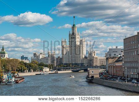 View on Moskvoretskaya Embankment Bolshoy Ustinsky Bridge and Kotelnicheskaya Embankment High-Rise Building in Moscow Russia