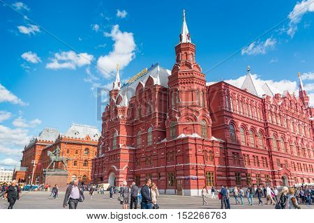 MOSCOW RUSSIA - 7.09.2016: Moscow historical museum building in the Red Square Russia