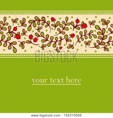 Lovely autumn background with cranberries red berry and place for text.Vintage floral pattern. Vector.