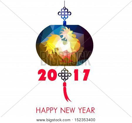 Happy Chinese New Year 2017 Card Is  Plum Blossom Lanterns