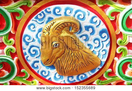 Sheep is chinese zodiac animal sign.This Picture is Public.
