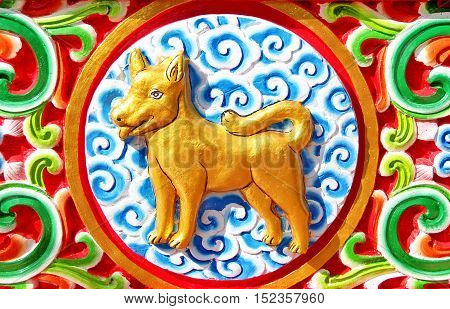Dog is chinese zodiac animal sign.This Picture is Public.