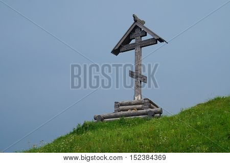 Wooden cross on Mount Levitan, Ples, Ivanovo Oblast. Golden Ring of Russia.