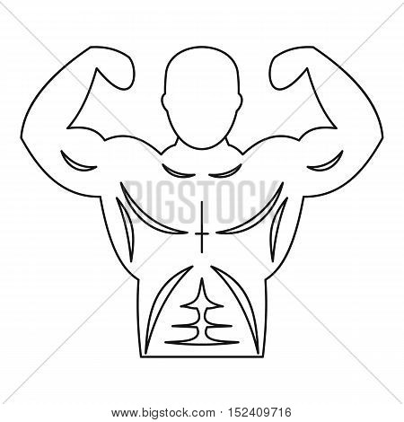 Strong athletic man icon. Outline illustration of strong athletic man vector icon for web