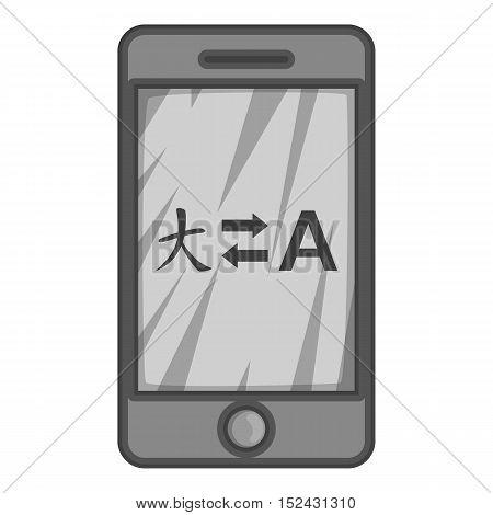 Translation from japanese to english on phone icon. Gray monochrome illustration of translation from japanese to english on phone vector icon for web