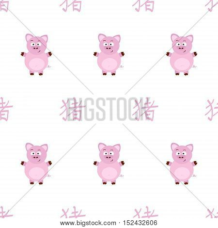 Seamless pattern with pig and chinese zodiac sign for your design