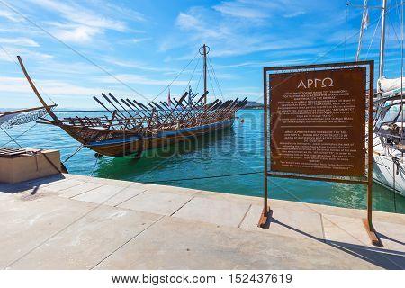 Volos, Greece - October 11, 2016: Argo legendary ship copy in port Volos, Greece. Greek mythology Argonauts sailed Argo to retrieve the Golden Fleece