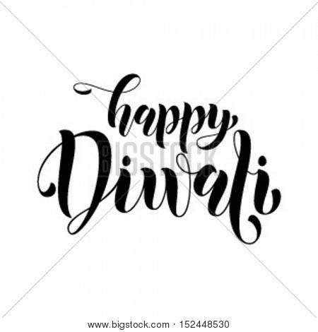 Happy Diwali indian festival of lights