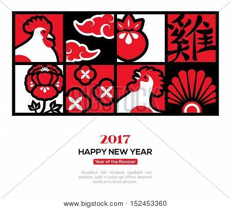 2017 Chinese New Year Banner with Holiday Symbols in Squares. Vector illustration. Hieroglyph Translation - Rooster. Red and Black Stained Glass Style