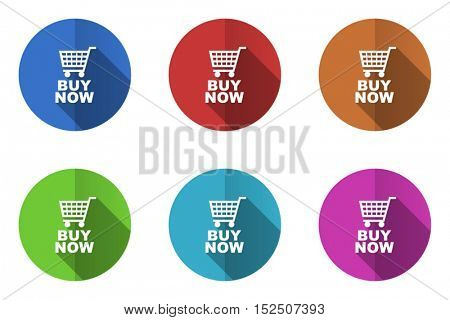 Buy now flat vector icons