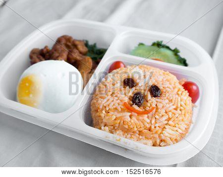 Cute Lunch Box Set.