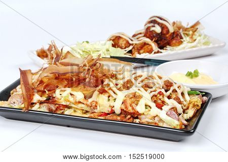 Close up Japan pizza as