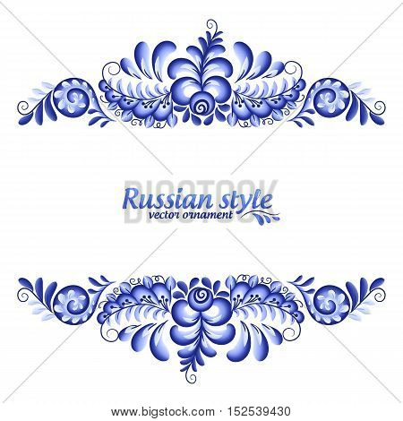 Purple floral vector line frame in Russian traditional Gzhel style