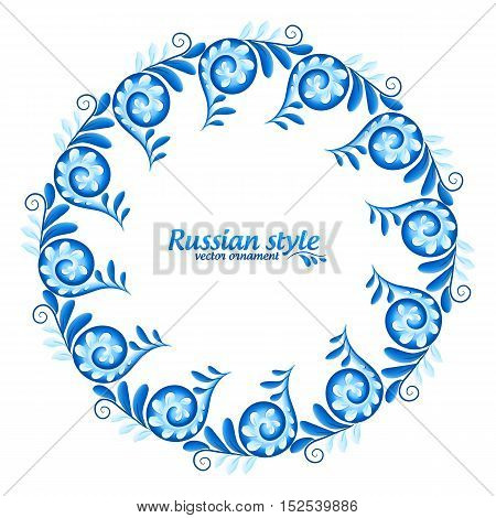 Turquoise blue round floral vector frame in Russian traditional Gzhel style