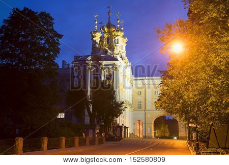 SAINT PETERSBURG, RUSSIA - JULY 26, 2015: Summer night at the Catherine Palace. Historical landmark of the Tsarskoye Selo