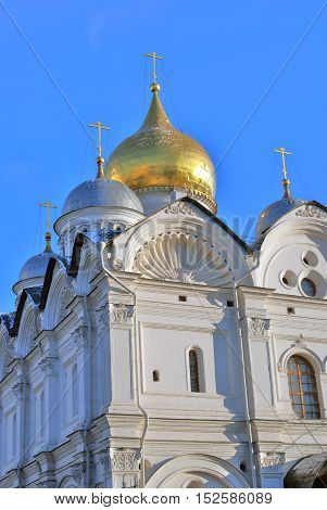 Moscow Kremlin. Color Photo.