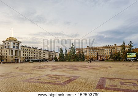 BELGOROD RUSSIA - OCTOBER 08 2016: Cathedral square in Belgorod city. Hotel