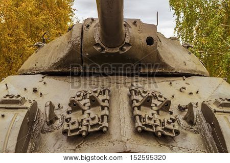 Fragment of the frontal armor old tank