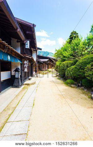 Nakasendo Tsumago Dirt Road Old Restored Houses V