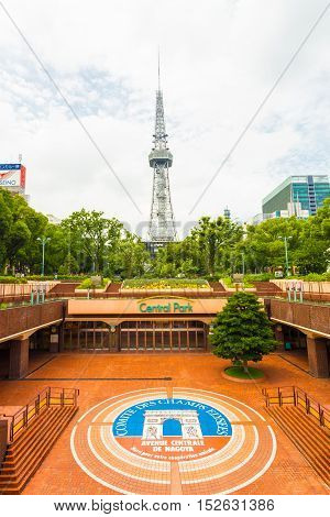 Nagoya Tv Tower Shopping Mall Hisaya-odori Park