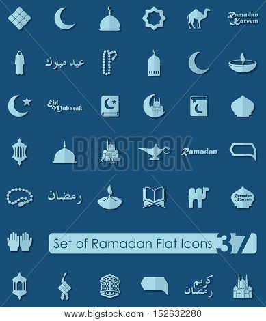 Set of ramadan flat icons for Web and Mobile Applications