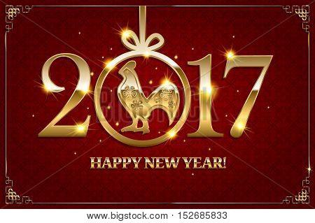Happy Chinese New Year 2017