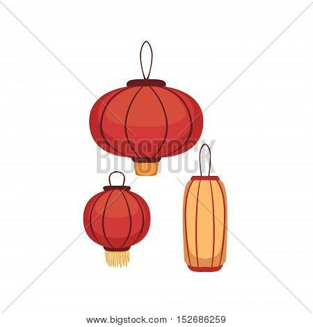 Paper Lanterns Japanese Culture Symbol. Isolated Object Representing Japan On White Background