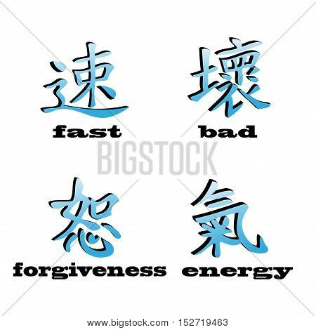 Vector chinese symbols - blue icon, fast, bad, forgiveness, energy