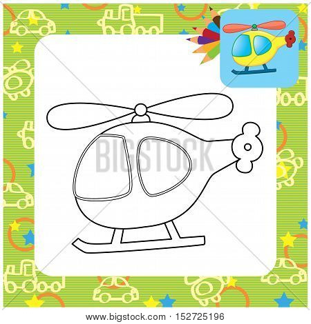 Cartoon toy helicopter. Coloring page. Vector illustration