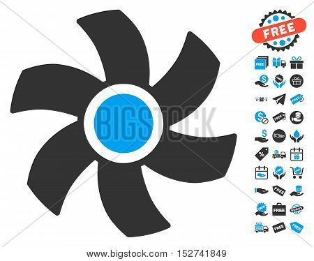 Rotor icon with free bonus pictograms. Vector illustration style is flat iconic symbols, blue and gray colors, white background.