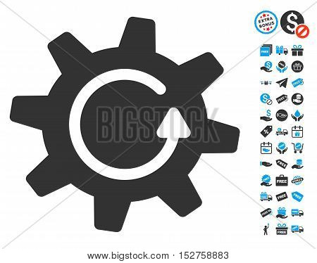 Cogwheel Rotation Direction icon with free bonus graphic icons. Vector illustration style is flat iconic symbols, blue and gray colors, white background.