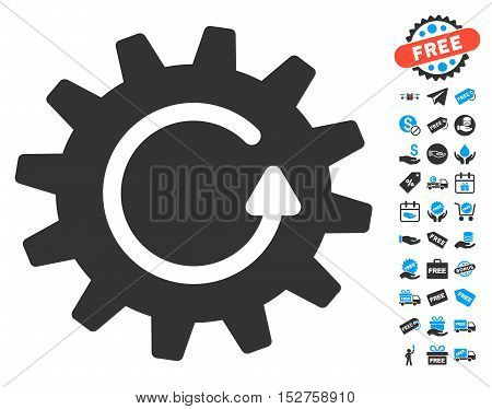 Cogwheel Rotation pictograph with free bonus graphic icons. Vector illustration style is flat iconic symbols, blue and gray colors, white background.